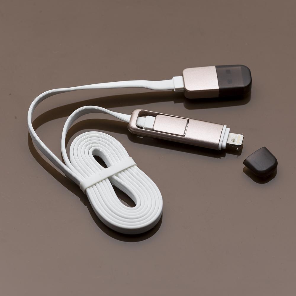 Cabo-de-Dados-USB-920-1475173800